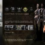 Neverwinter_Wizard