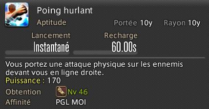 FFYoru-PoingHurlant