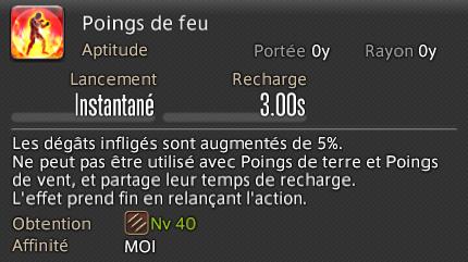 FFYoru-PoingsDeFeu
