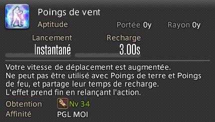 FFYoru-PoingsdeVent