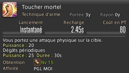 FFYoru-ToucherMortel
