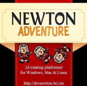 Newton_adventure