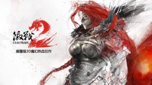 GW2 - Guild-Wars-2-China-620x350