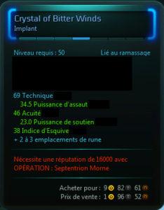 Estime_Implant