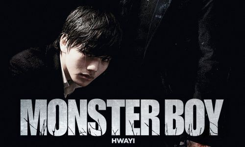 A gagner : des DVD Monster Boy