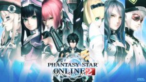 Phantasy-Star-Online-2-Fan-Server-Sega-MMO-2