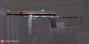 BFH_Armes_PDW3_M45