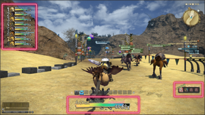chocobointerface