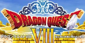 Dragon Quest VIII arrive sur Nintendo 3DS au Japon !
