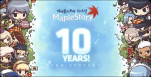 maplestory-10th-anniversary-festival-ds1-670x343-constrain