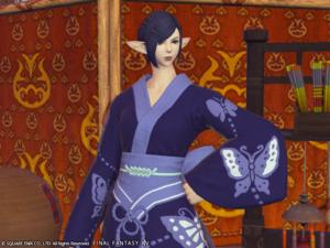 Yukata des papillons de damoiselle couleur indigo