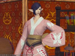 Yukata des papillons de damoiselle couleur rosé