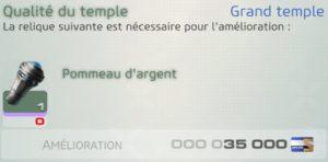 sf_temple2