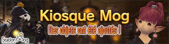 kiosque mog halloween 2014