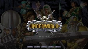 SwordsAndSorceryUnderworld03