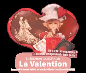 FFXIV - La Valention 2016