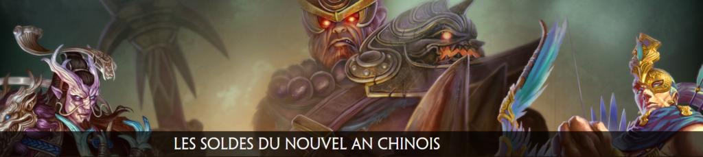 SMITE - Nouvel an chinois ban