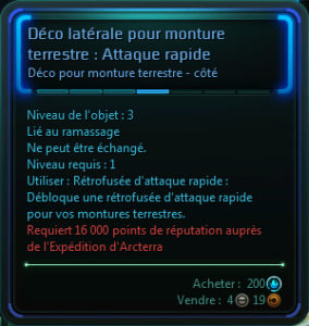 wildstar-arcterra-reputation-estime-monture