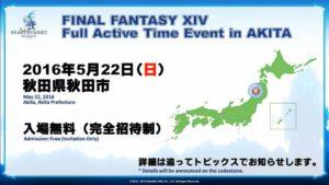 FFXIV - 28e Live Letter - Full Active Time FFXIV