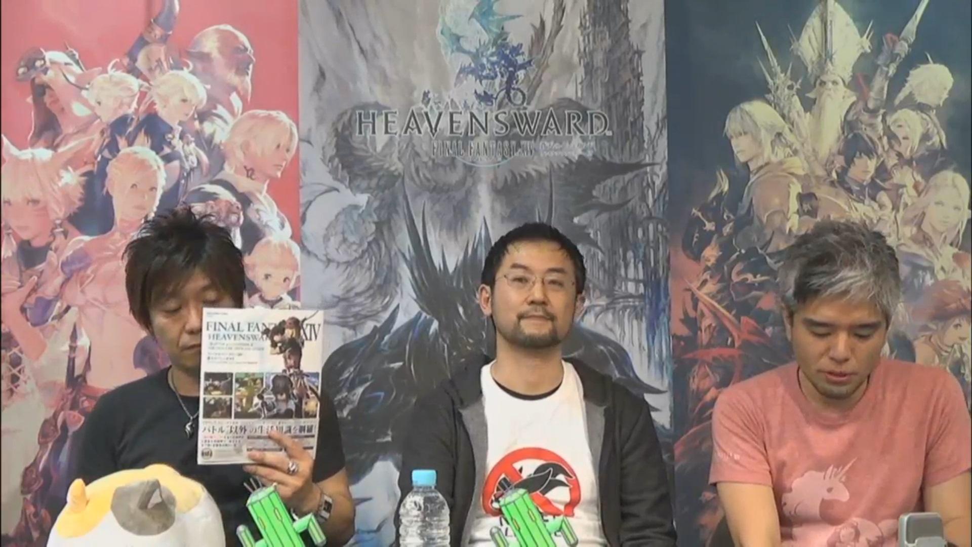 FFXIV pte rendu de la XXVIIIe Lettre Live Game Guide