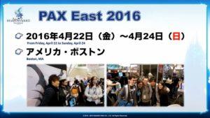 FFXIV - 28e Live Letter - Pax