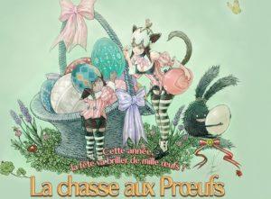 FFXIV - Chasse aux Proeufs - 3.2