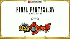 FFXIV - Live Letter XXIX - Yo-Kai Watch01