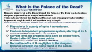 FFXIV-Pax2016-ThePaladeOfTheDead02