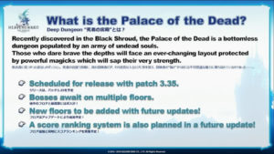FFXIV-Pax2016-ThePaladeOfTheDead03