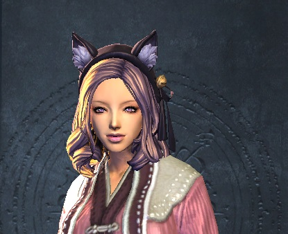 Blade & Soul - Maintenance et Patch-notes 2 2 - Game-Guide
