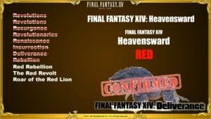 ffxiv-fanfest-lasvegas2016-lore32