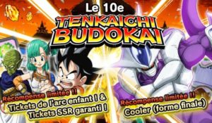 dbz_tenkaichibudokai_banniere