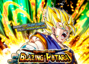 dokkanbattle_bannvegetto